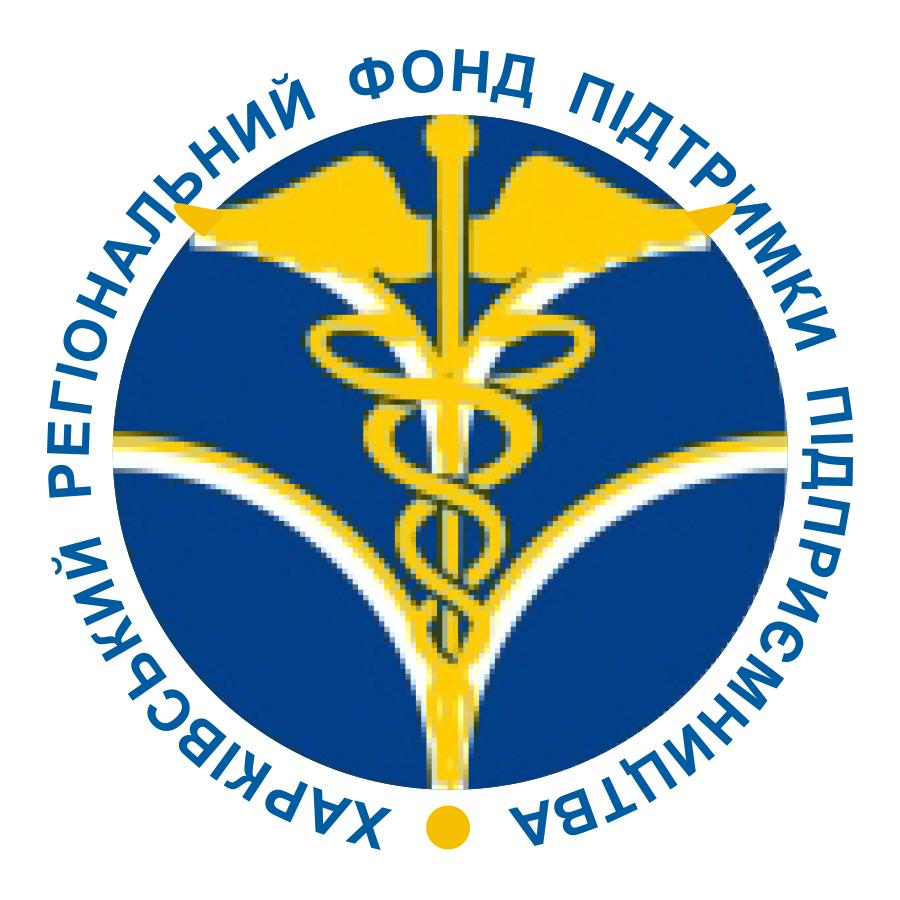 Харківський регіональний фонд підтримки підриємництва